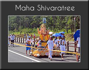 lien-maha-shivaratree