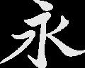 logosekoiagris